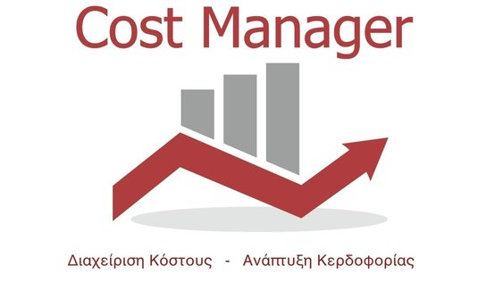 COST MANAGER
